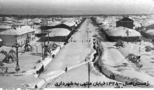 Blizzard Iran